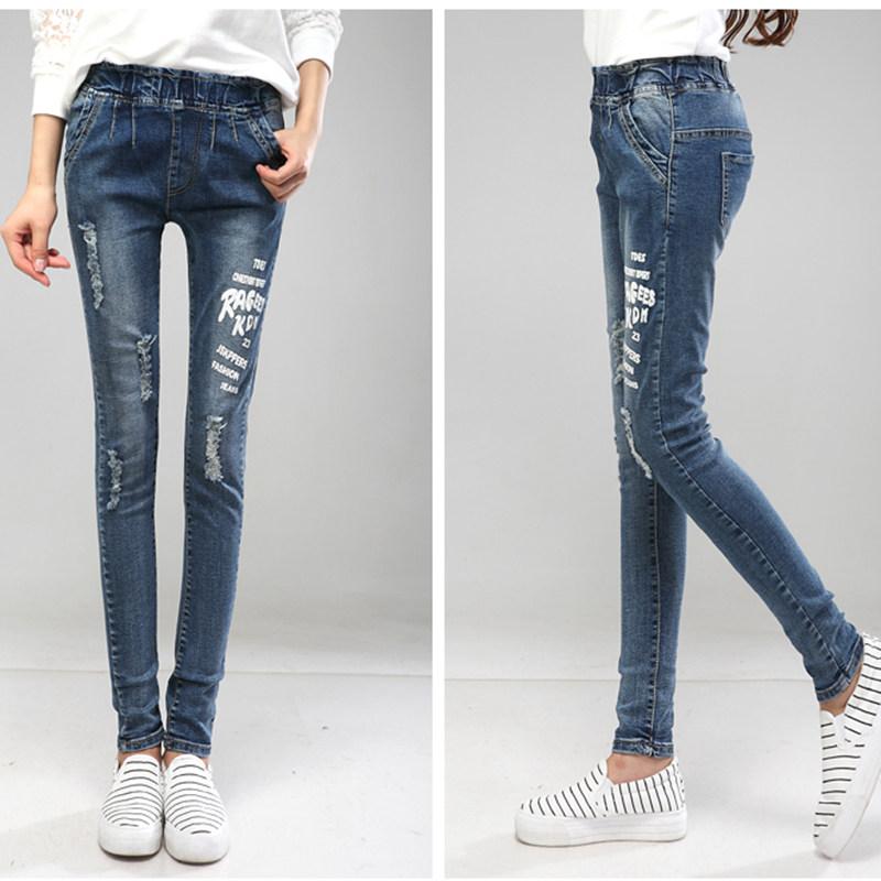 En Moda Yamalı Kot Pantolon Modelleri 2016