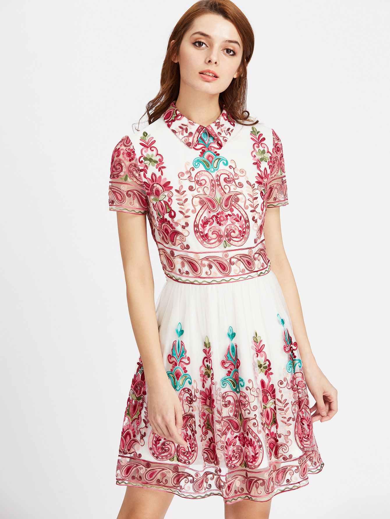 En Zarif Tül Detaylı Kloş Elbise Modelleri 2020