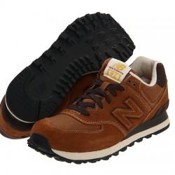 Kahverengi New Balance Ayakkabı Modelleri