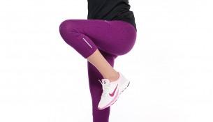 Mor Nike Tayt Modelleri