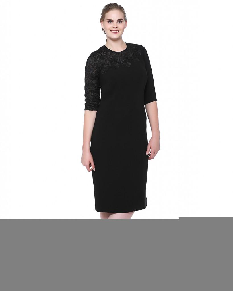 Dantel İşlemeli Seçil Store Elbise Modeli