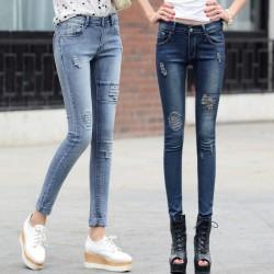 En Tarz Dar Kesim Yamalı Kot Pantolon Modelleri 2016